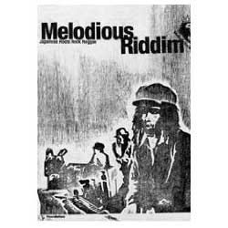 Melodious Riddim