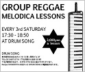 GROUP REGGAE MELODICA LESSONS