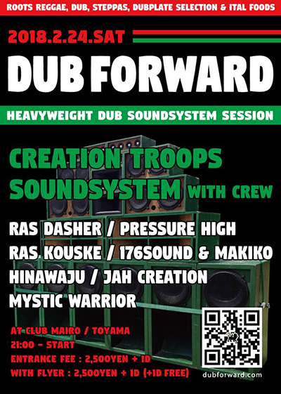 DUB FORWARD 2018